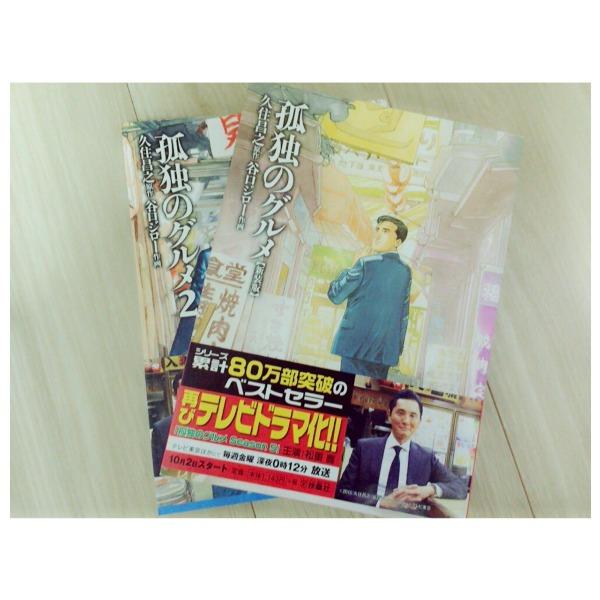 【SKE48】荒井優希応援スレ10.1【チームK�U】©2ch.net YouTube動画>51本 ->画像>735枚