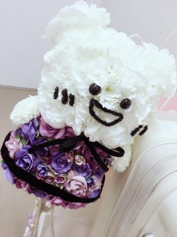 【SKE48】大場美奈応援スレ6【K�U】 [無断転載禁止]©2ch.netYouTube動画>9本 ->画像>388枚