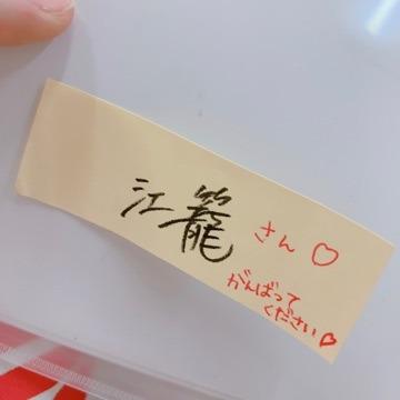 【ダンス】SKEだったくーさんこと矢神久美ちゃん(の幸せを祈りつつSKEメンバーをなでるスレ)☆299【にゃはっぴー】 YouTube動画>19本 ->画像>788枚