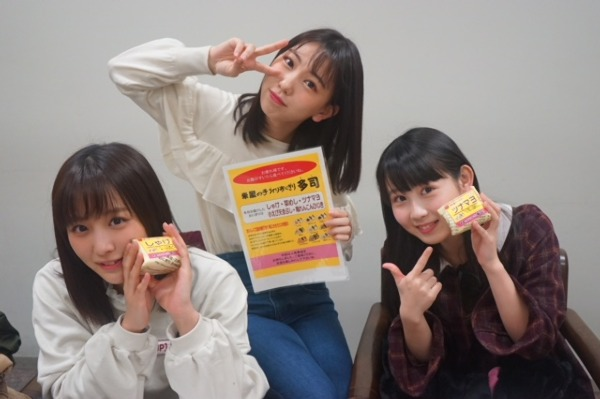 【ゆきな】SKE48★15871【祝23歳】 YouTube動画>23本 ->画像>151枚