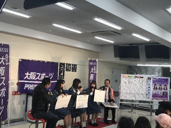 【SKE48】松村香織応援スレ★194【1コメダ】YouTube動画>44本 ->画像>1240枚