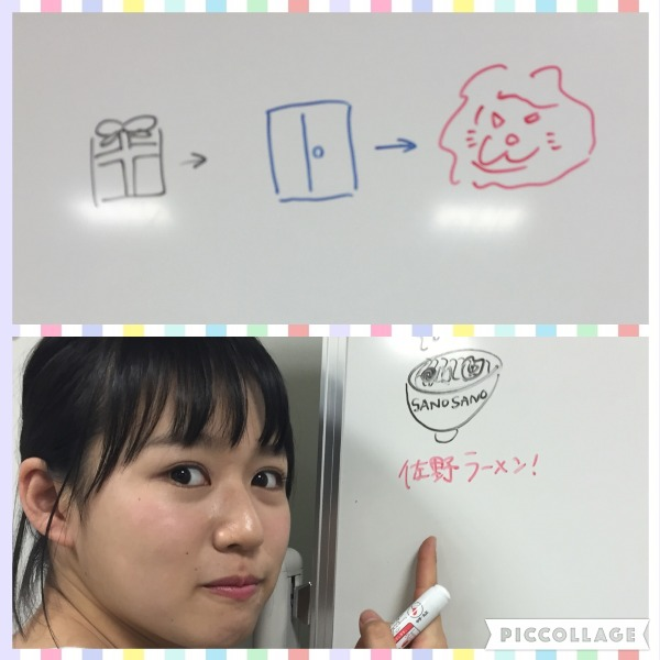 【SKE48】福士奈央応援スレ★2.1【チームE】©2ch.netYouTube動画>25本 ->画像>1162枚