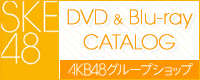 DVD&CDカタログ