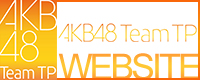 AKB48 TeamTP