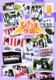 SKE48学園 DVD-BOX<vol.5>