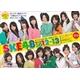 SKE48 オフィシャルスクールカレンダーBOX 2012-13 お待たせ ダンス!ダンス!ダンス!