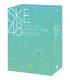 SKE48 真夏の上方修正<スペシャルBOXセット>