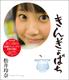 きんぎょばち<Blu-ray>