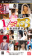 AKB1/149 恋愛総選挙<初回限定生産版 PSP(R)>