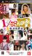 AKB1/149 恋愛総選挙<通常版 PSP (R)>