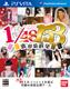 AKB1/149 恋愛総選挙<初回限定生産版 PS Vita>