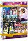 SKE48 春コン2012 SKE専用劇場は秋までにできるのか?