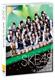 SKE48 TeamE 2nd「逆上がり」公演
