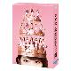 AKB48 リクエストアワーセットリストベスト200 2014 (100~1 ver.) <スペシャル Blu-ray BOX>