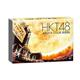 HKT48 アリーナツアー~可愛い子にはもっと旅をさせよ~ 海の中道海浜公園<DVD4枚組>