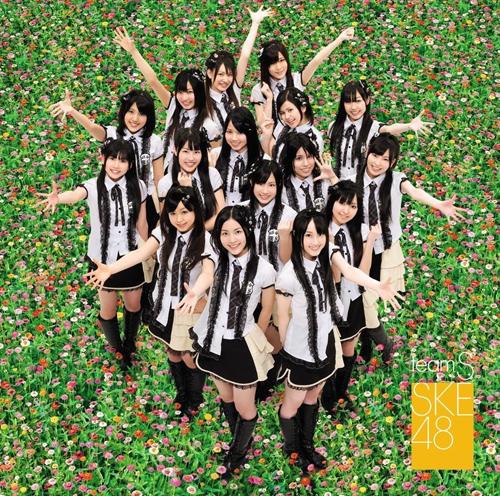 制服の芽SKE48 Team S 3rd公演