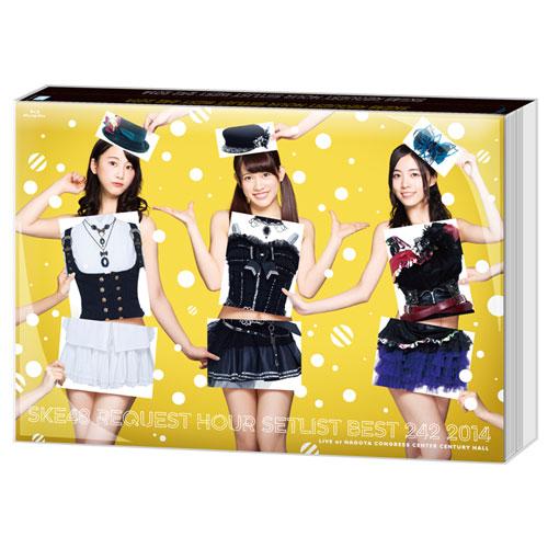SKE48 リクエストアワーセットリストベスト242 2014~1位は?最下位は?曲推し集合!~<スペシャルDVD BOX TYPE-A>
