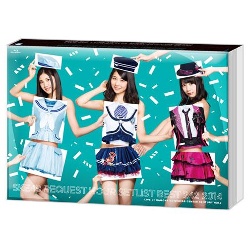 SKE48 リクエストアワーセットリストベスト242 2014~1位は?最下位は?曲推し集合!~DVD