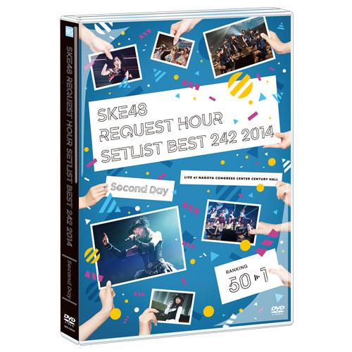 SKE48 リクエストアワーセットリストベスト242 2014~1位は?最下位は?曲推し集合!~<Second Day>