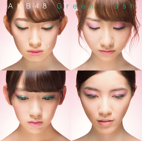 Green FlashAKB48 39th single