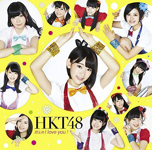控えめI love you !<TYPE-B(CD+DVD)>
