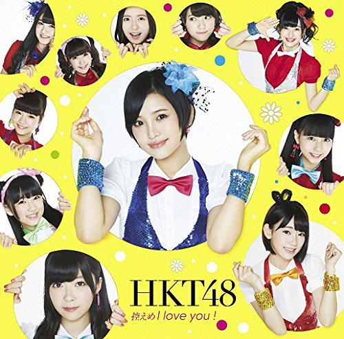 控えめI love you !<TYPE-A(CD+DVD)>