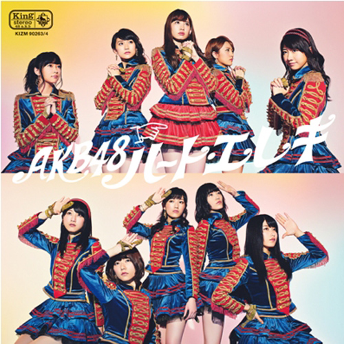 ハート・エレキ<Type-4 通常盤 (MAXI+DVD複合)>