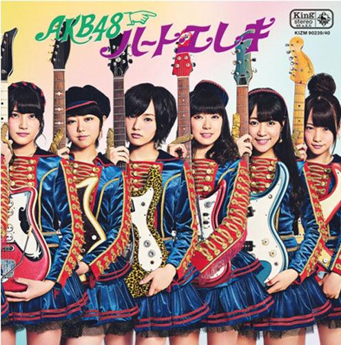 ハート・エレキ<TYPE-B 初回限定盤(CD+DVD複合)>