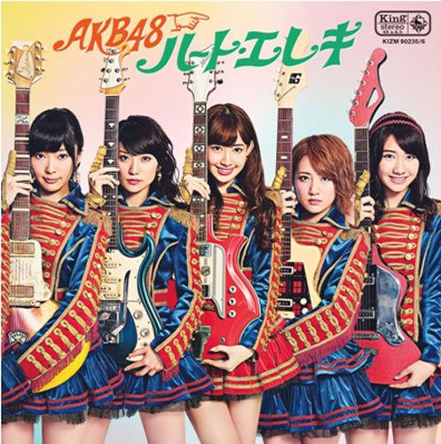 ハート・エレキAKB48 33rd Single