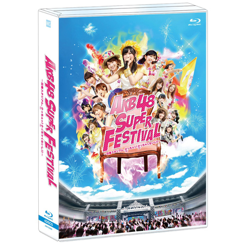 AKB48スーパーフェスティバル~日産スタジアム、小(ち)っちぇっ!小(ち)っちゃくないし!!~<Blu-ray>