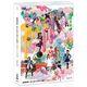 ミリオンがいっぱい~AKB48ミュージックビデオ集<DVD TYPE-B>