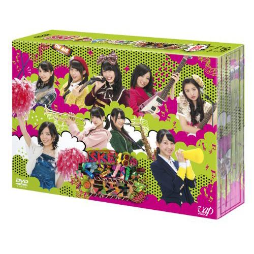SKE48のマジカル・ラジオ3 DVD-BOX <初回限定豪華版>