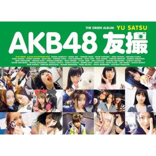 AKB48友撮