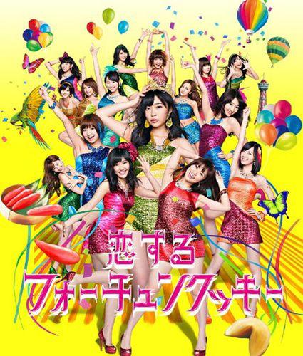 恋するフォーチュンクッキー<Type A 初回限定盤(マキシ+DVD複合)>