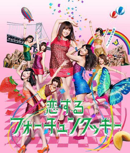 恋するフォーチュンクッキー<Type K 通常盤(マキシ+DVD複合)>
