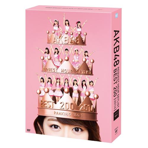 AKB48 リクエストアワーセットリストベスト200 2014 (100~1 ver.) <スペシャル DVD BOX>