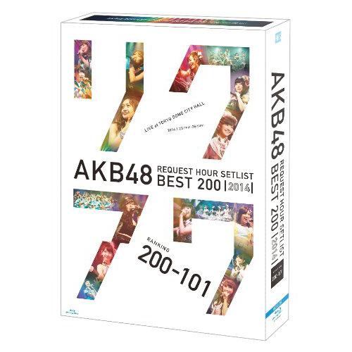 AKB48 リクエストアワーセットリストベスト200 2014 (200~101ver.)<スペシャルBlu-ray BOX>
