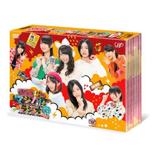 SKE48のマジカル・ラジオ2<初回限定豪華版>