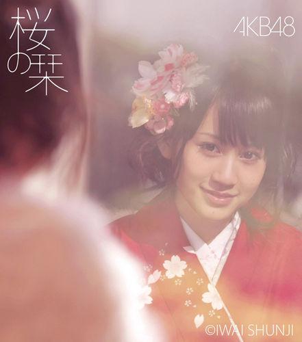 桜の栞<通常盤A>