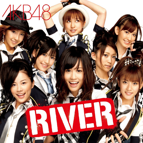 RIVER<通常盤>