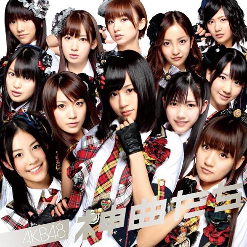 神曲たちAKB48 2nd Album