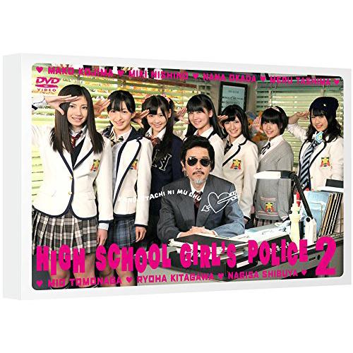 女子高警察<第2巻 DVD>