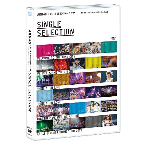 AKB48 2013 真夏のドームツアー ~まだまだ、やらなきゃいけないことがある~<DVD SINGLE SELECTION>