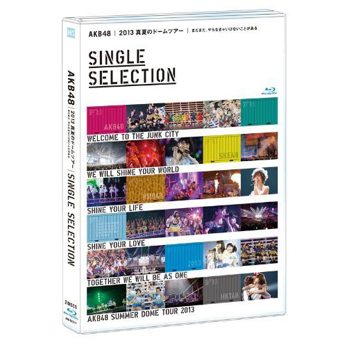 AKB48 2013 真夏のドームツアー ~まだまだ、やらなきゃいけないことがある~<Blu-ray SINGLE SELECTION>