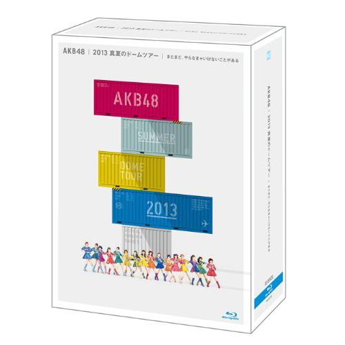 AKB48 2013 真夏のドームツアー ~まだまだ、やらなきゃいけないことがある~<Blu-ray スペシャルBOX>