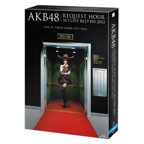 AKB48 リクエストアワーセットリストベスト100 2013<初回生産限定スペシャルBlu-ray Box 上からマリコVer.>
