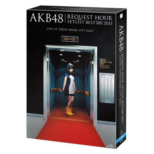 AKB48 リクエストアワーセットリストベスト100 2013<初回生産限定スペシャルBlu-ray BOX 走れ! ペンギンVer.>