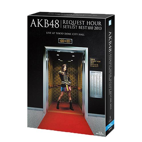 AKB48 リクエストアワーセットリストベスト100 2013<通常盤Blu-ray Box 4DAYS BOX>