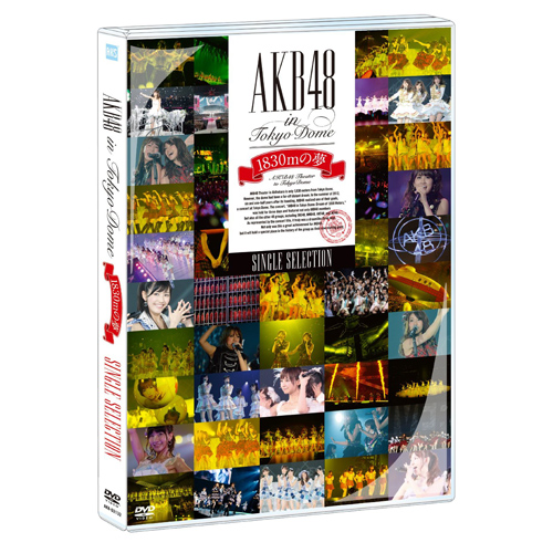 AKB48 in TOKYO DOME~1830mの夢~<DVD SINGLE SELECTION>