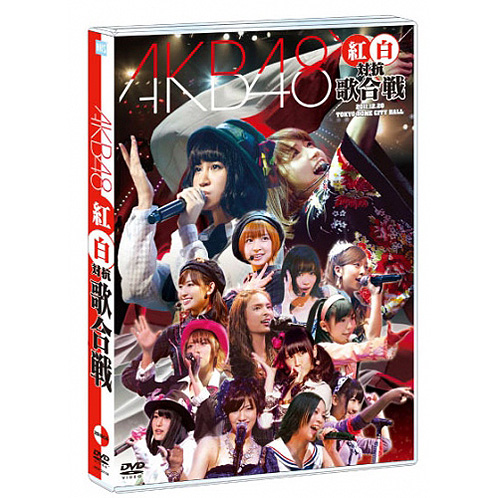 AKB48 紅白対抗歌合戦<DVD 2枚組>